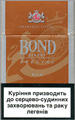 Bond Special Rich Cigarettes