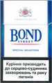 Bond Lights (Special Selection) Cigarettes