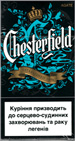 Chesterfield Agate Super Slims 100`s Cigarettes