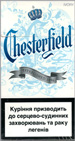 Chesterfield Ivory Super Slims 100`s Cigarettes