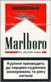Marlboro Flavor Mix (Medium) Cigarettes