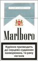 Marlboro Ultra Lights (Silver) Cigarettes