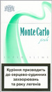 Monte Carlo Super Slims Fresh 100`s Cigarettes