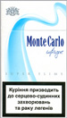 Monte Carlo Super Slims Intrigue 100`s Cigarettes