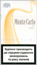 Monte Carlo Super Slims Silk 100`s Cigarettes