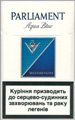 Parliament Lights (Aqua Blue) Cigarettes