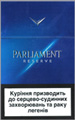 Parliament Reserve Nanokings (mini) Cigarettes